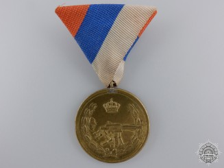 A Yugoslavian Heavy Machine Gun Proficiency Medal