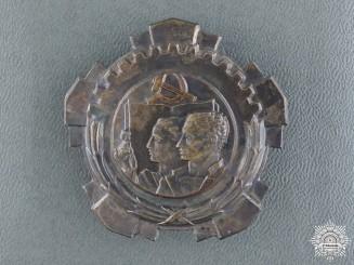 Yugoslavia. An  Order of Labour; 3rd Class