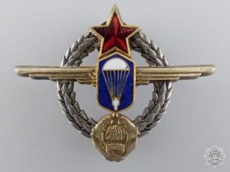A Yugoslavian Paratrooper Badge in Silver