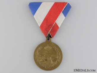 Yugoslavia. A Proficiency Medal for Heavy Machinegun