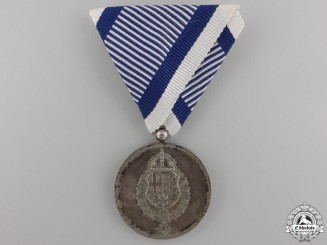 Yugoslavia, Kingdom. A Royal Household Service Medal, c.1940