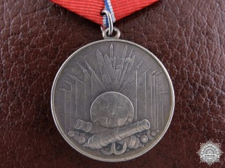 A Yugoslavian Special Service Merit Award with Case