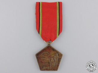 Zimbabwe. A Liberation Medal; Numbered