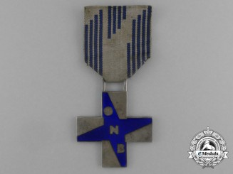 "A Italian Fascist Youth ""Opera Nazionale Balilla"" (ONB) Cross of Merit for Young Men"