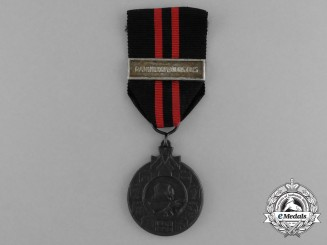 A Finnish Winter War 1939-1940 Medal; RANNIKKOPUOLUSTUS