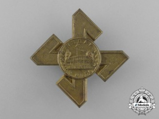 A 1933 NSDAP Section Wildermann Badge by Kerbach & Israel