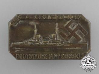 A 1933 Ship Baptism Event Badge