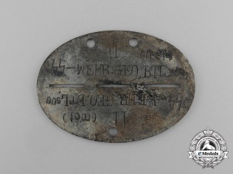 A Waffen-SS Geologist Battalion Identification Tag