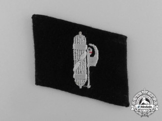 A Mint and Unissued 29th Waffen-SS Grenadier Division (Italienische Nr. 1) Collar Tab