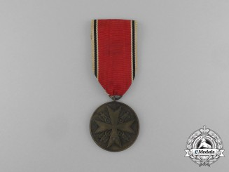 A German Eagle Order Merit Medal by the Official Viennese State Mint