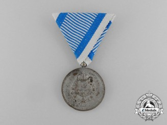 A Yugoslavian Medal for Service to the Royal Household; Silver Grade