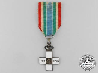 An Italian 3rd Army Commemorative Cross; Silver Grade