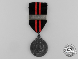 A Finnish Winter War 1939-1940 Medal; Suomussalmi Battle Clasp