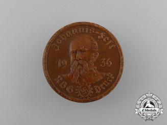 A 1936 KDF Johann Gutenberg Festival Badge by E.O Friedrich