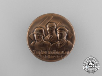 """A Third Reich Period """"Day of National Solidarity"""" Badge"""