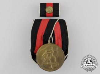A Parade Mounted Commemorative Sudetenland Medal with its Medal Ribbon Bar