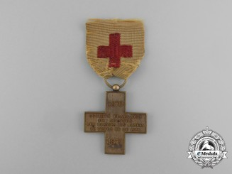 A French Red Cross Wound Relief Society Medal for the Franco-Prussian War 1870-1871