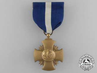 A Second War Period American Navy Cross
