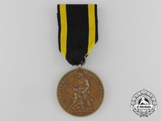 "A 1682-1932 Commemorative Medal of the 2nd Royal Bavarian Infantry Regiment ""Kronprinz"""