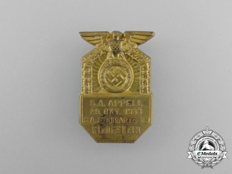 A 1933 SA Standarte 79 Hildesheim Appell Badge