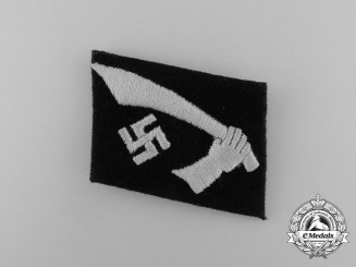A Single 13th Waffen-SS Mountain Division Handschar Collar Tab