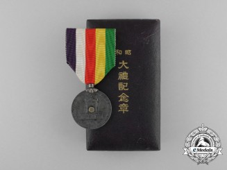 A Japanese Showa Enthronement Commemorative Medal 1928
