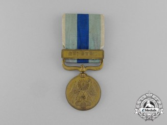 A Russo-Japanese War Medal 1904-1905