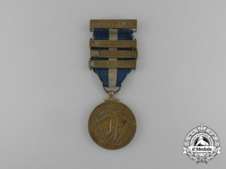 A Rare Irish Merchant Service Medal 1939-1946