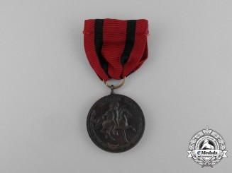 An American Army Indian Campaign Medal