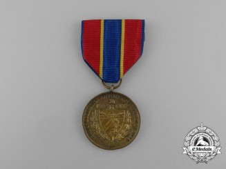 An American Army of Cuban Occupation Medal 1898-1902