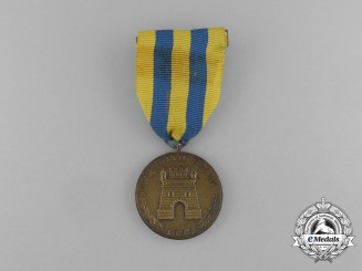 A 1898 American Army Spanish Campaign Medal; Numbered