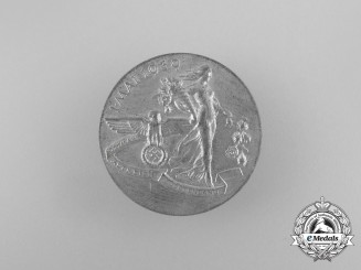 A 1939 Ostmark-Altreich-Sudetenland National Day of Labour Badge