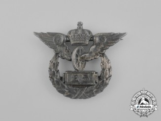 A Prussian Railway Long Service Decoration for Twenty-Five Years' Service