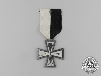 "A Cross of the Italian Expeditionary Corps in Russia (AKA ""Ice Cross"")"