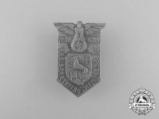 A 1935 District Heiligenbeil District Day Badge
