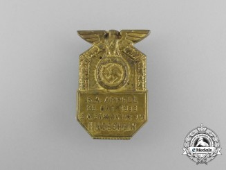 A 1933 Hildesheim SA Standarte 79 Regional Meeting Badge