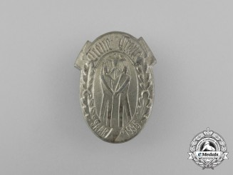 A 1935 Saar Region Loyalty for Loyalty Badge