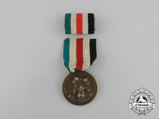 A German-Italian Africa Campaign Medal with Matching Medal Ribbon Bar