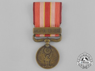 A 1931-1934 Japanese Manchurian Incident Medal