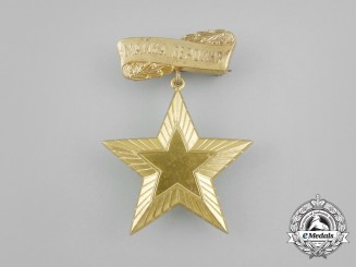 A Rare People's Republic of Bulgaria Mother Heroine Medal in Gold