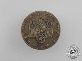 """A Third Reich Period WHW """"We are fighting against hunger and the cold"""" Donation Badge"""