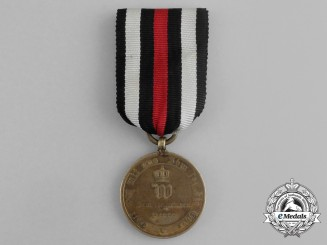 A German Imperial War Commemorative Medal of 1870-1871