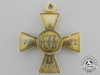 A Russian Imperial St. George Cross; 1st Class in Gold (1913-1915)