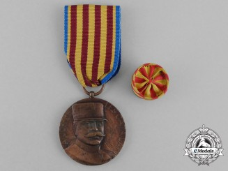 Spain. A General Joseph Joffre Catalan Day Medal 1916