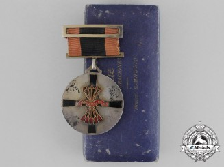 A Spanish Medal of the Imperial Order of the Yoke and Arrows; 1st Model