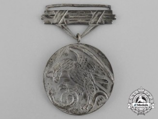 A Slovakian Second War Bravery Medal, 2nd Class