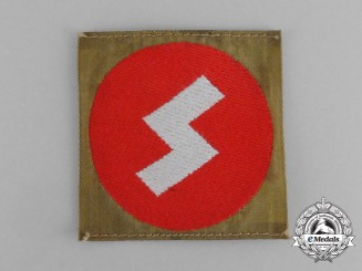 A General DJ (German Youths) NCO Rank Sleeve Patch; RZM Tagged