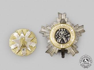 Yugoslavia, Socialist Federal Republic. Two Awards & Decorations
