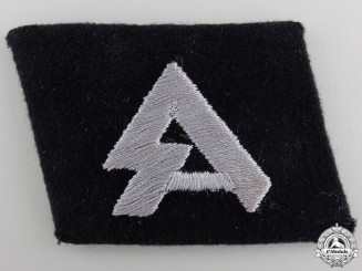An18th Freiwilligen P.G. Div. Horst Wessel Tab