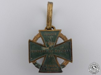 An 1813-14 Austrian Army Cross
